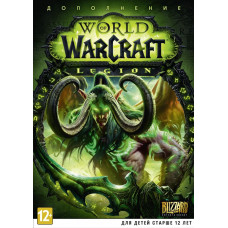 World of Warcraft: Legion (дополнение) [PC, русская версия]