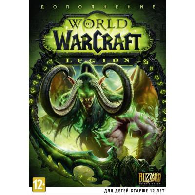 World of Warcraft: Legion (дополнение) [PC, русская версия]