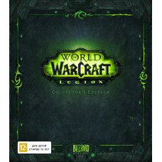 World of Warcraft: Legion. Коллекционное издание (дополнение) [PC, русская версия]