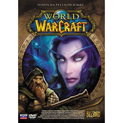 World of Warcraft [PC, 30 дней, русская версия]