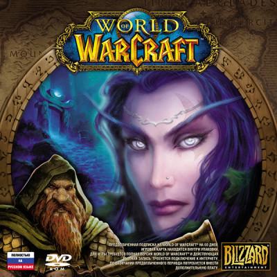 World of Warcraft [PC, Jewel, 14 дней, русская версия]