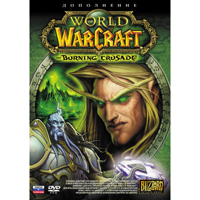 World of Warcraft: The Burning Crusade [PC, русская версия]