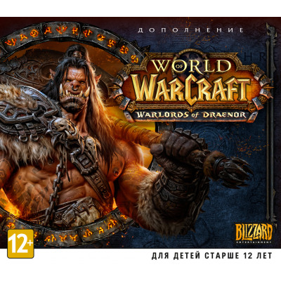 World of Warcraft: Warlords of Draenor [PC, Jewel, русская версия]