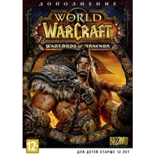 World of Warcraft: Warlords of Draenor [PC, русская версия]