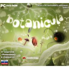 Botanicula [PC, Jewel, русская версия]