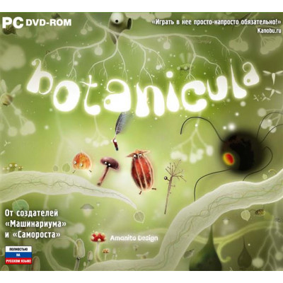 Botanicula [PC, Jewel, русская версия]