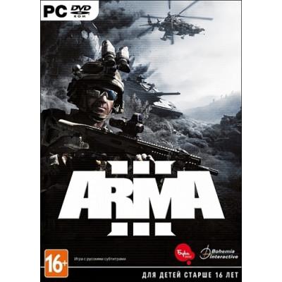 Arma III [PC, русские субтитры]