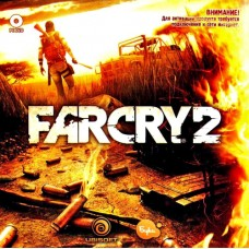 Far Cry 2 [PC, Jewel, русская версия]