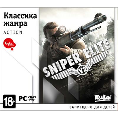Sniper Elite 3 (Классика жанра)  [PC, Jewel, русская версия]
