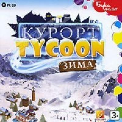 Курорт Tycoon: Зима [PC, Jewel, русская версия]