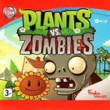 Plants vs Zombies [PC, Jewel, русская версия]