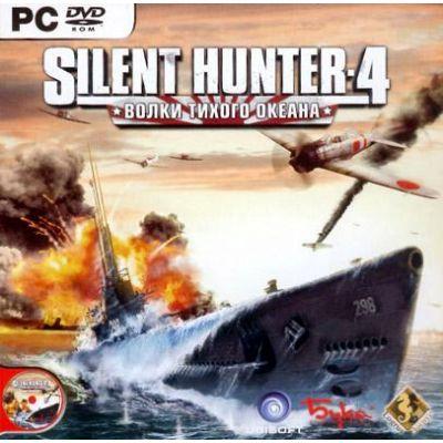 Silent Hunter 4: Волки Тихого Океана - Немецкая кампания [PC, Jewel, русская версия]