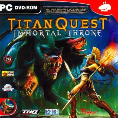 Titan Quest: The Immortal Throne [PC, Jewel, русская версия]