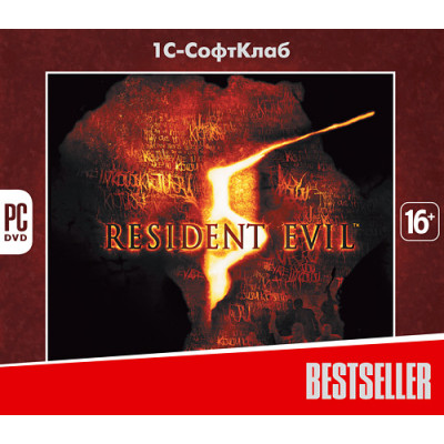Resident Evil 5 (Bestseller) [PC, Jewel, русская версия]