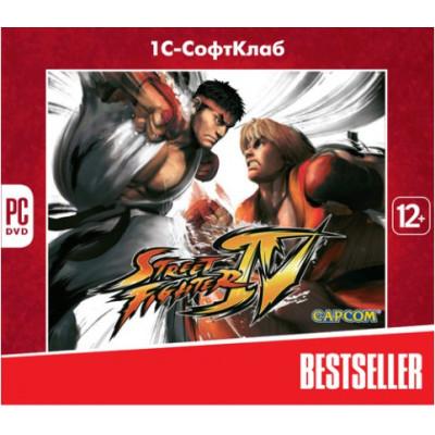 Street Fighter IV (Bestseller) [PC, Jewel, русская версия]