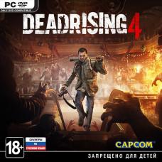 Dead Rising 4 [PC, Jewel, русские субтитры]