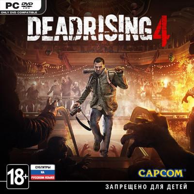 Игра для PC Dead Rising 4 (русские субтитры)