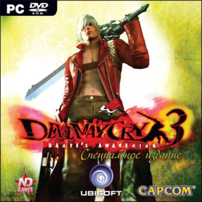 Devil May Cry 3 Dante's Awakening. Специальное издание [PC, Jewel, русская версия]