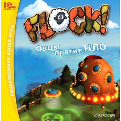 FLOCK! Овцы против НЛО [PC, Jewel, русская версия]