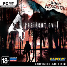 Resident Evil 4. Ultimate HD Edition [PC, Jewel, русская документация]