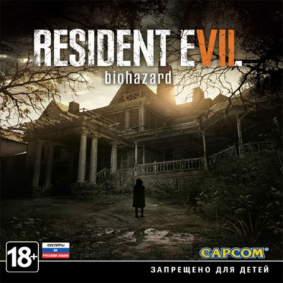 Resident Evil 7: Biohazard [PC, Jewel, русские субтитры]