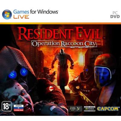 Игра для PC Resident Evil: Operation Raccoon City (русские субтитры)