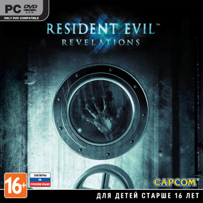 Resident Evil: Revelations [PC, Jewel, русские субтитры]