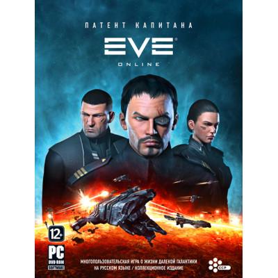 EVE Online: Патент капитана. Коллекционное издание [PC, 30 дней, русская версия]