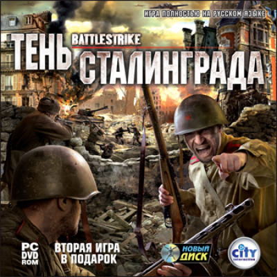 Battlestrike: Тень Сталинграда [PC, Jewel, русская версия]
