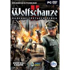 Wolfschanze 2: Падение третьего рейха [PC, русская версия]