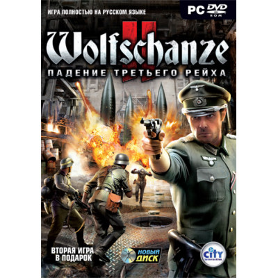 Wolfschanze 2: Падение третьего рейха [PC, русская версия]