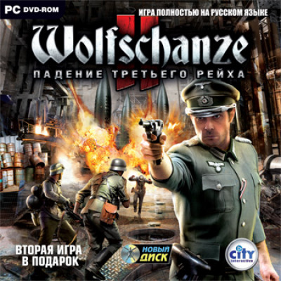 Wolfschanze 2: Падение третьего рейха [PC, Jewel, русская версия]