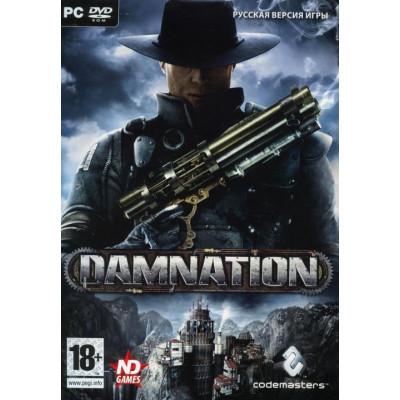 Damnation [PC, русская версия]