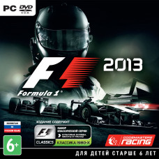 Formula 1 2013 [PC, Jewel, русская версия]
