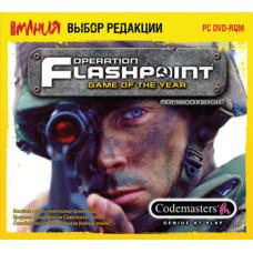 Operation Flashpoint (Игромания: Выбор редакции) [PC, Jewel, английская версия]