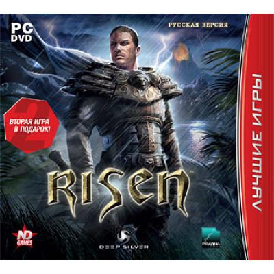 Risen (Лучшие игры) [PC, Jewel, русская версия]