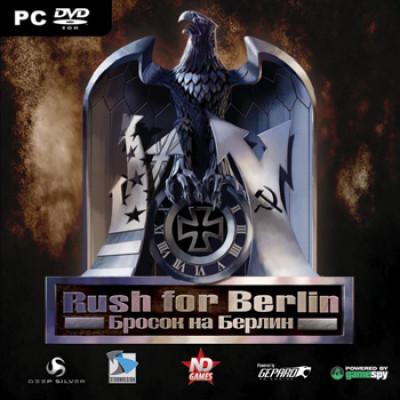 Rush for Berlin: Бросок на Берлин [PC, Jewel, русская версия]