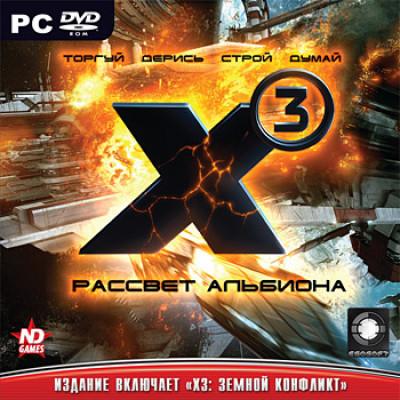 X3: Рассвет Альбиона [PC, Jewel, русская версия]