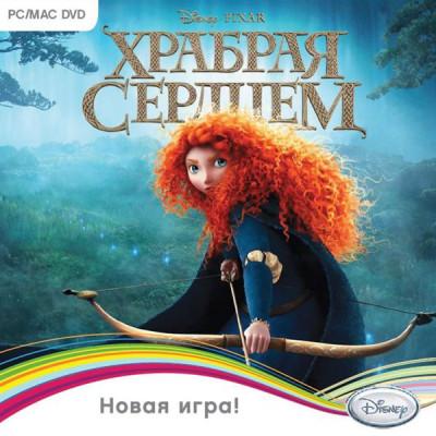 Игра для PC Disney: Храбрая сердцем (русская версия)