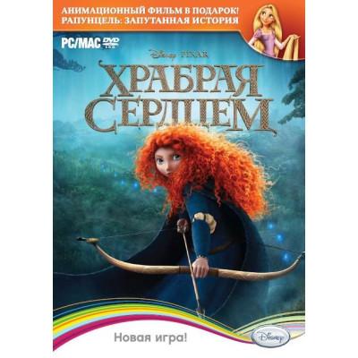 Игра для PC Disney: Храбрая сердцем. Подарочное издание (русская версия)