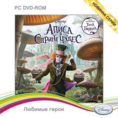 Disney: Алиса в стране Чудес (Любимые герои) [PC, Jewel, русская версия]