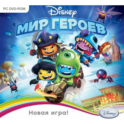Disney: Мир Героев [PC, Jewel, русская версия]