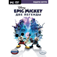 Disney Epic Mickey: Две легенды [PC, русская версия]