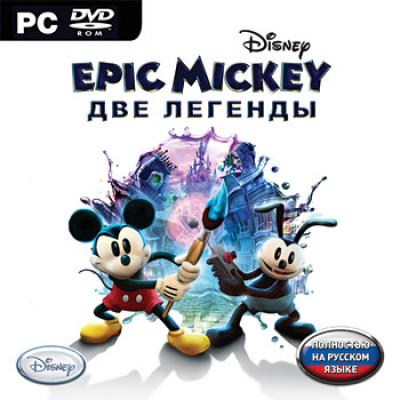 Disney Epic Mickey: Две легенды [PC, Jewel, русская версия]