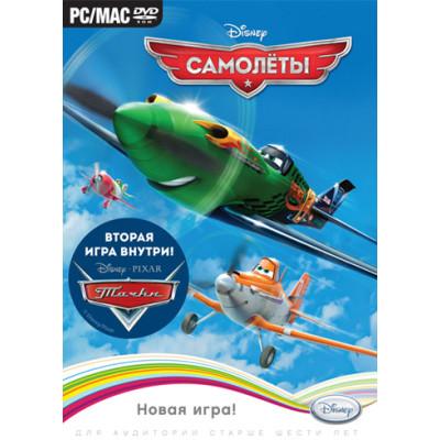 Disney Самолеты + Мультачки: Байки Мэтра [PC, русская версия]