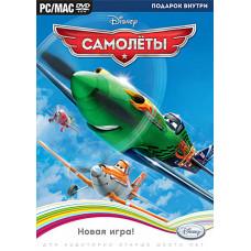 Disney Самолеты [PC, русская версия]