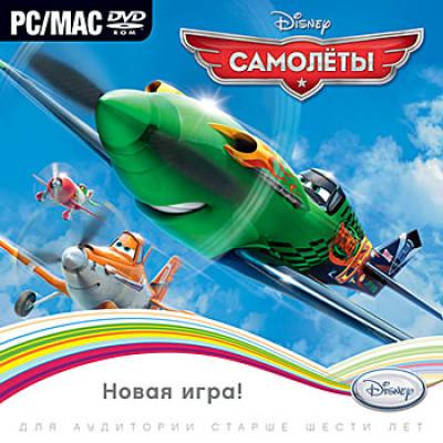 Игра для PC Disney Самолеты (русская версия)