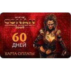 Age of Conan: Hyborian Adventures. Карта оплаты (60 дней) [PC, русская версия]