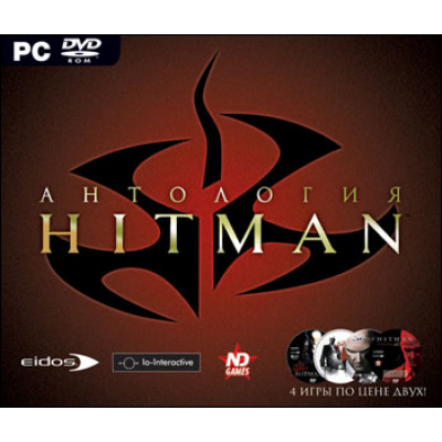 Антология Hitman [PC, Jewel, русская версия]