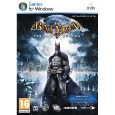 Batman: Arkham Asylum [PC, русская версия]